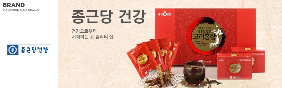 종근당 건강_브랜드 상단