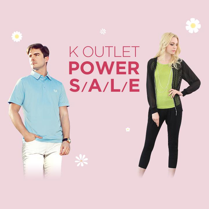 여름 패션 최대 45% SALE