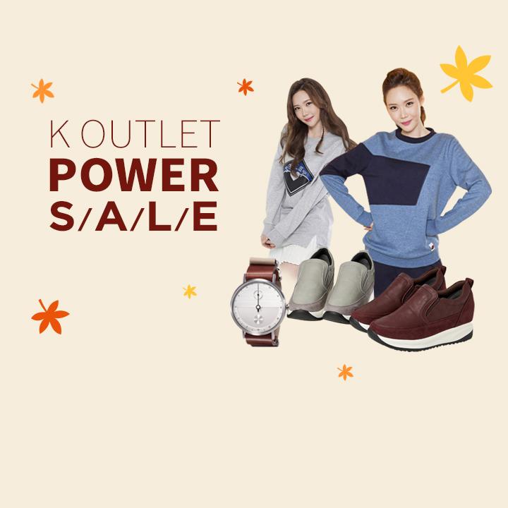 가을 패션 최대 20% SALE