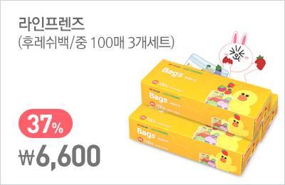 후레쉬백/중 100매 3개세트