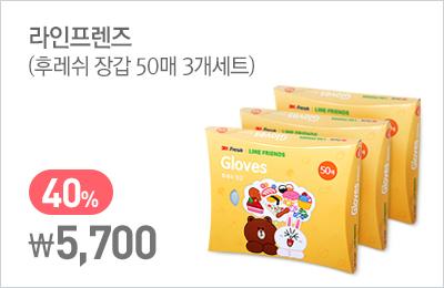 후레시 장갑 50매 3개세트