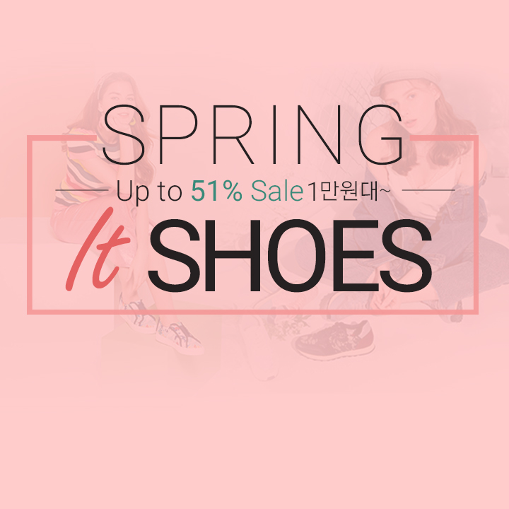 Spring It Shoes