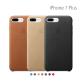 Apple 애플 정품 아이폰7 플러스 레더 케이스