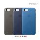 Apple 애플 정품 아이폰7 레더 케이스