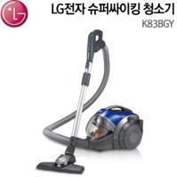 LG 슈퍼싸이킹 청소기 K83BGY (스틸블루/자동먼지압축)