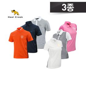[80%할인상품] Heal Creek 남여 기능성 반팔 골프티셔츠 3종 1세트