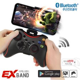 조이트론 EX Band 멀티 게임패드(안드로이드용) JOY_EXBand