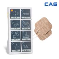카스 디지털 3D 중주파/개인용저주파 자극기 (CLFS-150D)