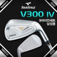 [석교정품] 투어스테이지 V300 Ⅳ 경량스틸9 아이언세트 V300 4