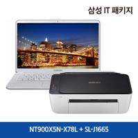 (잉크젯복합기 패키지)삼성직배송/설치 고성능 프리미엄 노트북9always NT900X5N-X78L+SL-J1665