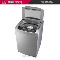 LG 통돌이 세탁기 TN15SF (프리실버/15kg)