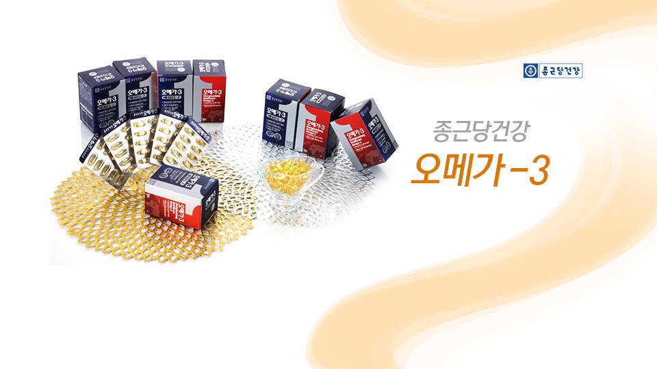 종근당건강 오메가3 16개월+비타민C 4개월