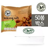 산과들에] 한줌견과 신모닝넛츠후레쉬50봉박스+쇼핑백증정