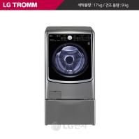 LG 트롬 TROMM 6모션 드럼세탁기 FH17VBP (모던 스테인리스/세탁용량17kg/건조9kg)