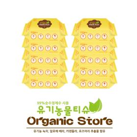 OrganicStore 유기농 물티슈 리필형_100매(45g) x 10팩
