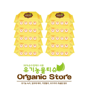 OrganicStore 유기농 물티슈 리필형_80매(45g) x 10팩