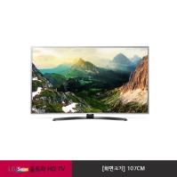 LG 울트라 HD TV 43UH6810 (스탠드/벽걸이형)