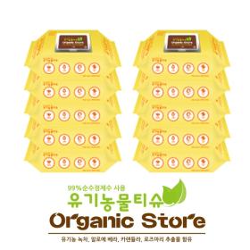 OrganicStore 유기농 물티슈 캡_ 80매(45g) x 10팩