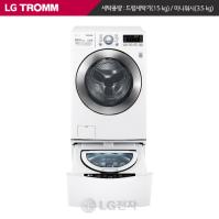 LG 트롬 TROMM 6모션 드럼세탁기 FR15WDC (화이트/DD모터/6모션/건조기능)