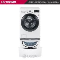 LG 트롬 TROMM 6모션 드럼세탁기 FR17WDC (화이트/6모션/건조기능)