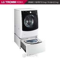 LG 트롬 TROMM 트윈워시 드럼세탁기 FH16WBC (세탁19.5kg/건조8.5kg/화이트)