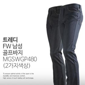 트레디 겨울 남성 청 기모 스판 골프바지 MG SWGP480 (2가지색상)