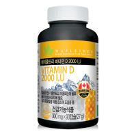 캐나다 메이플트리 비타민D 2000 IU 90캡슐(3개월분)