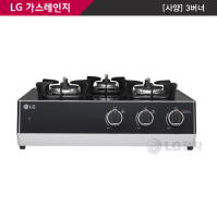 LG 3버너 가스레인지 HB633AA (N/P/3구)