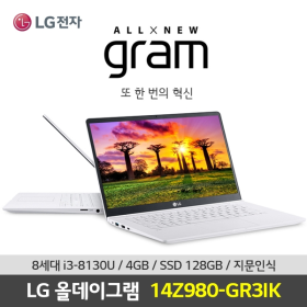 [LG] 노트북 그램 14Z980-GR3IK (i3-8130U / 4GB / SSD 128GB / Full HD / Win 10)