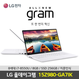 [LG] 노트북 그램 15Z980-GA7IK (i7-8550U / 8GB / SSD 256GB / Full HD / Win 10)