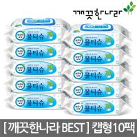 깨끗한나라 페퍼민트 물티슈 캡형 70매 X 10팩