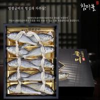 [k몰명절특가]영광법성포굴비세트 1호(20미/1,4kg내외/17~18cm)