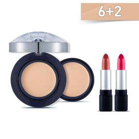 엘시스 아이스 커버파운데이션6종+립스틱 2종(보냉백)