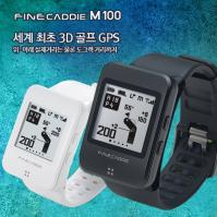 [파인캐디] 3D골프 GPS 거리측정기/골프용품/필드용품