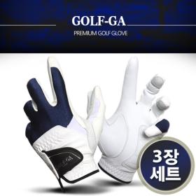 GOLFGA 남성 반양피 골프장갑 3장 1세트