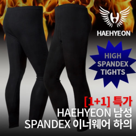 [1+1특가] Haehyeon 남성 spandex 이너웨어 하의