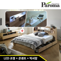 파로마 카누 1800 LED 퀸(Q) 수납침대(독립매트포함)