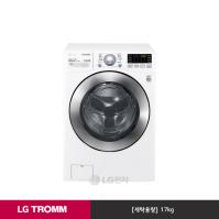 LG TROMM 6모션 드럼세탁기 F17WDA (17kg/화이트)