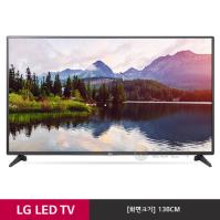 LG Full HD LED TV 55LH5811(스탠드형/벽걸이형)