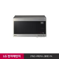 LG 전자레인지 MW25S (스테인리스 / 향균 이지클린)