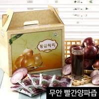 황금아리 무안 빨간 양파즙 50팩 선물세트