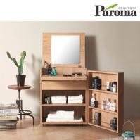 파로마 시크릿 화장대/수납화장대 (의자별매)