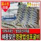 해풍맞은영광법성포굴비 80미(16~18cm/4두름) 영광산지직송