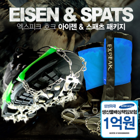 엑스피크 2016 호크 19 P아이젠+스패츠 패키지