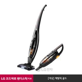 LG 코드제로 핸디스틱 터보 청소기 S87GMW (메탈릭골드 / 빌트인 브러시)