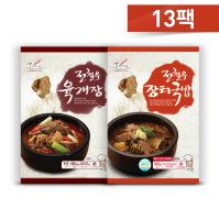 전철우 장터국밥+육개장 총13팩