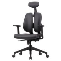 [듀오백2.0] D2-300 인조가죽 의자