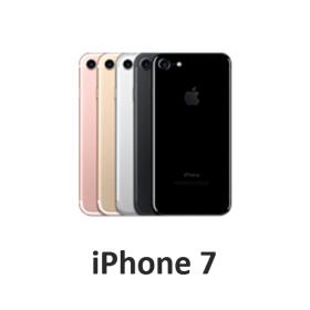 (사은품9종 모두증정) 애플 아이폰7 AIP7 32G/128G/256G (상담후선택)