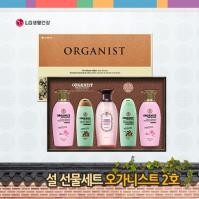 [LG생활건강 선물세트][5+1]오가니스트 2호(B6)