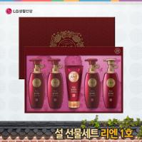 [LG생활건강 선물세트] 리엔 1호(B6)